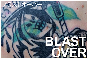 BLAST OVER